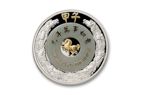 2014 Laos 2-oz Silver Year of the Horse - Jade Proof