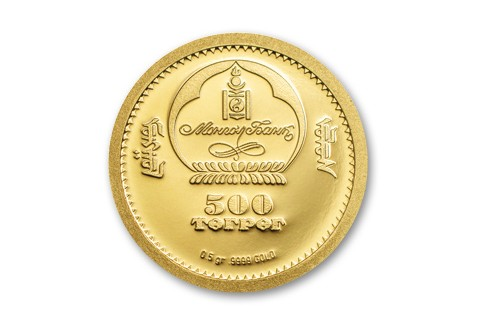 2013 Mongolia Half Gram Gold Golden Eagle Proof