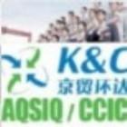 K&C International Consulting Co.Ltd.