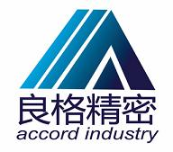 Shenzhen Accord Industry Limited Company