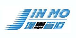 Shijiazhuang Jinmo Pipeline Technology Co.,Ltd
