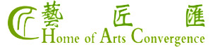 Guangdong Home of Arts Convergence Co., Ltd.
