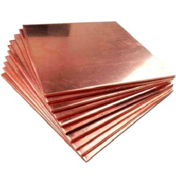 Factory price Pure Copper Cathode 99.9995%