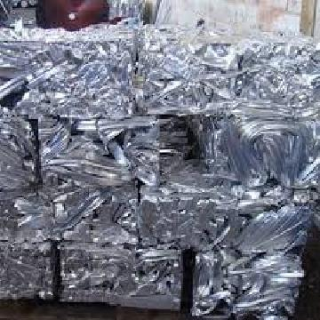 we do have aluminium scrap in huge amount for sale for more info contact us on our email rays69021@gmail.com or whatsapp +1(213)349-4394