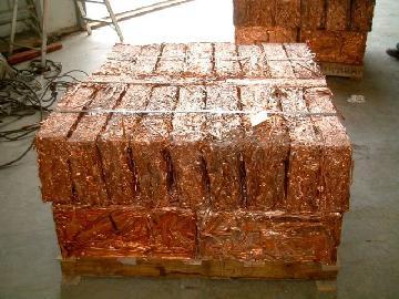 Millberry Copper wire scrap 99.99% /copper cathodes