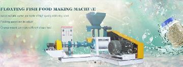 fish feed extruder