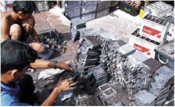 Battery Scrap Plate