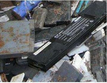 used Laptop batteries