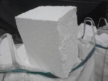 WHITE  EPS LUMPS WITH FR THERMAL COMPRESSED