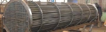 Stainless steel condenser tube