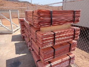 copper-cathode