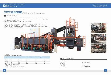 Y83W-horizontal briquetting press-YMSRECYCLING