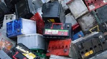 Dry Cell Battery Scrap Buy Request