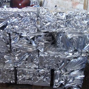 top quality aluminum scrap