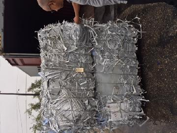 PS Post-industrial scrap shipment to Vietnam Nov-2019