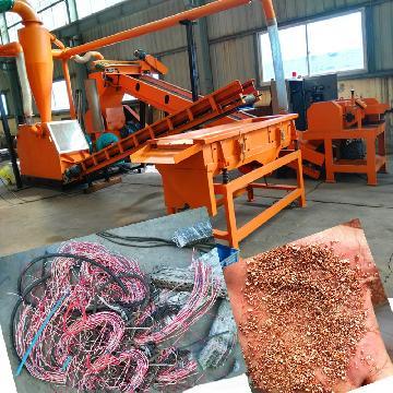 scrap copper wire recycling machine  cable granulaor