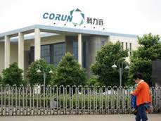 Corun New Energy Gets 35.48 Million Yuan Govt. Subsidies for New Energy Vehicle Battery Projects