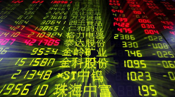 China Stocks See Rises Continuing, with Nonferrous Metals Shares Leading Gains
