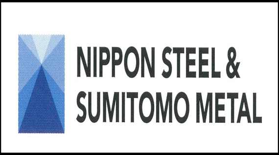 Two Japanese steel titans plans to  expand in Indonesia