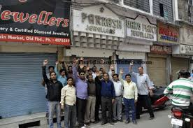 'Black day' strike by traders and jewellers paralyses India's bullion trade