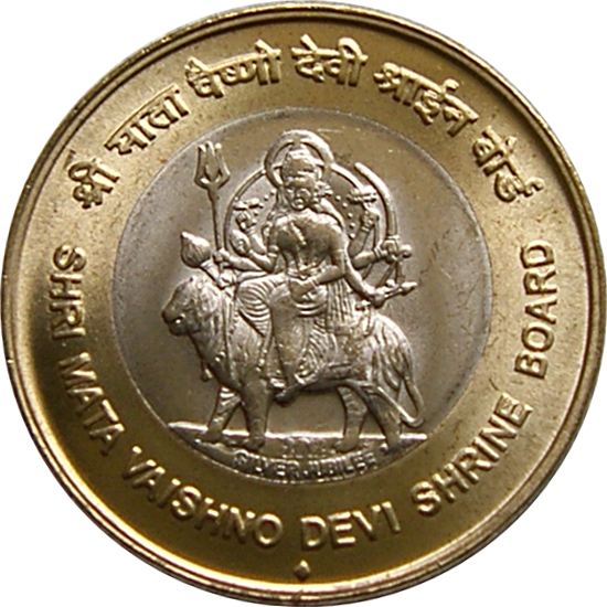 Court Insists India to Pull Back Goddess Coins