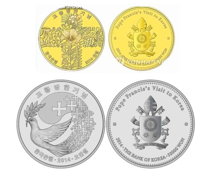 Bank of Korea Issues Silver and Brass Coins to Commemorate Pope's Visit