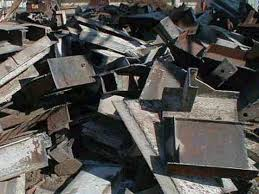US H1 scrap average prices jump higher by $5 per long ton