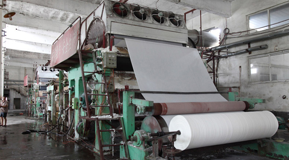 Indian paper firm in the race to buy Verso's Bucksport mill