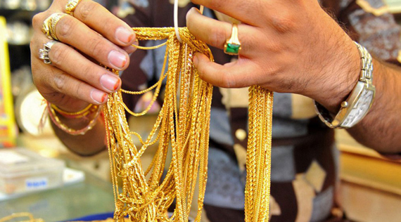 Indian Commerce Ministry calls for sharp gold duty cuts
