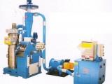 The MATRIX  300   Cable Granulation Plant