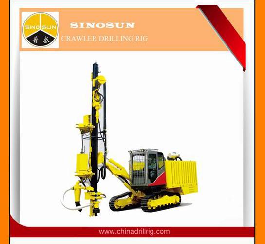 Mining drill rig