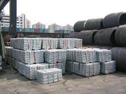 Aluminium Ingot Factory / Manufacturer