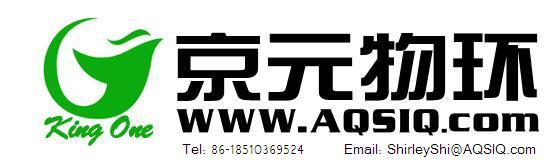AQSIQ Certificate for waste plastic suppliers