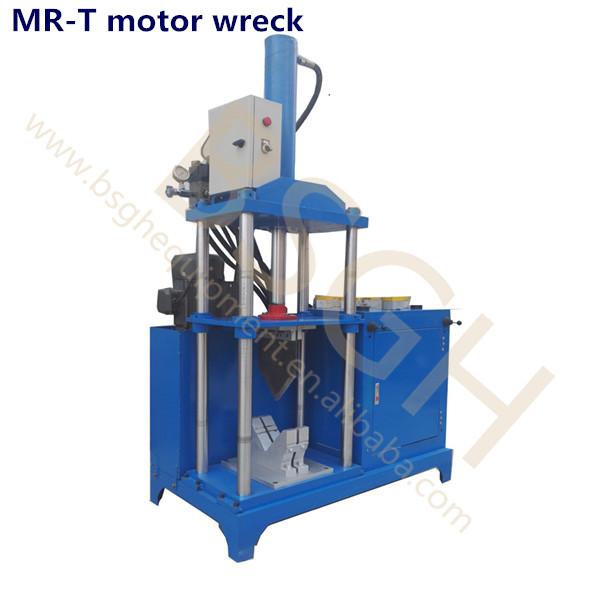 scrap electric motor wrecker recycling machine