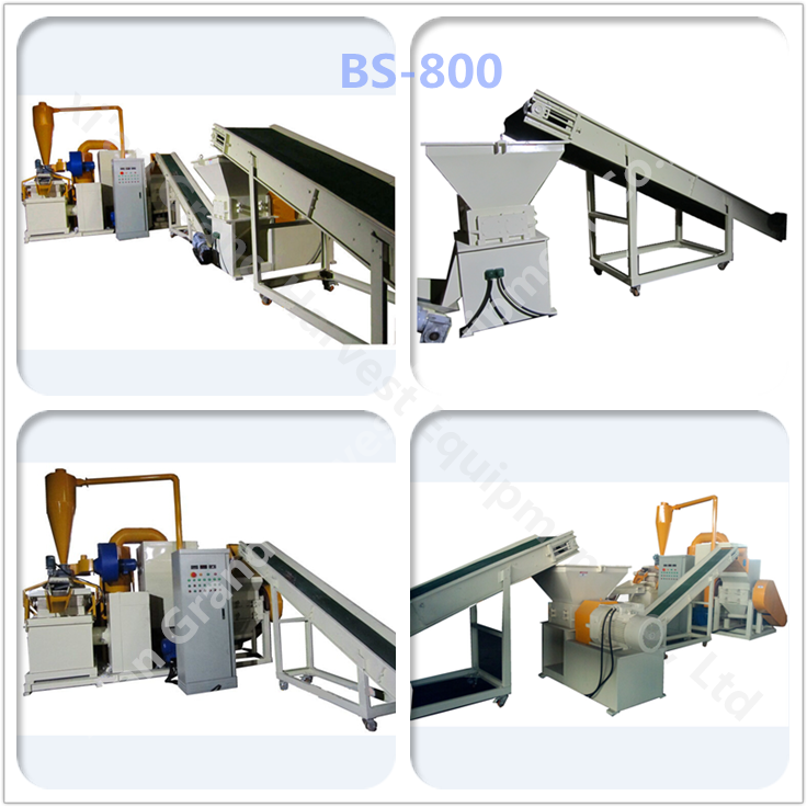 BS-800 waste wire cable separator machine with 99.9%separation rate