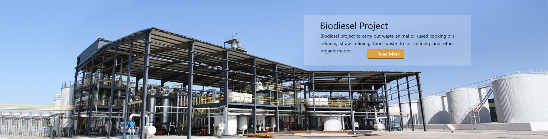 Biodiesel Production Line