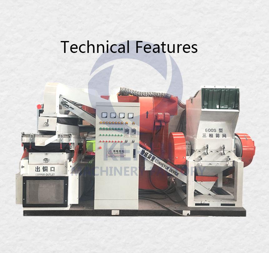 KR600S Copper Wire Granulation Machine