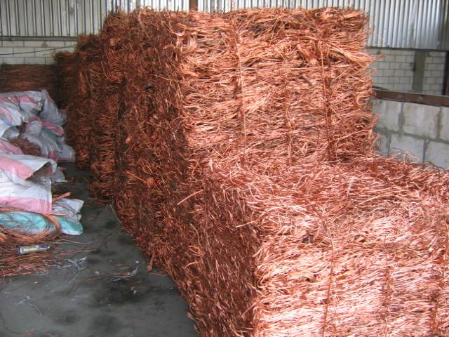 Copper scrap for sale
