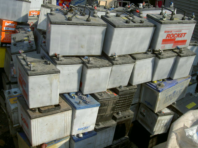 Drained Lead Battery Scrap Gt Gt Gt Gt Available Here Sell12446