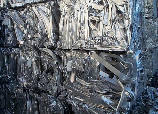 Aluminum Extrusion 6063 - #SELL13422  Aluminum Extrus...