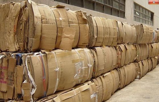 Paper Recycling/Shredding Service - OCC Scrap Suppliers