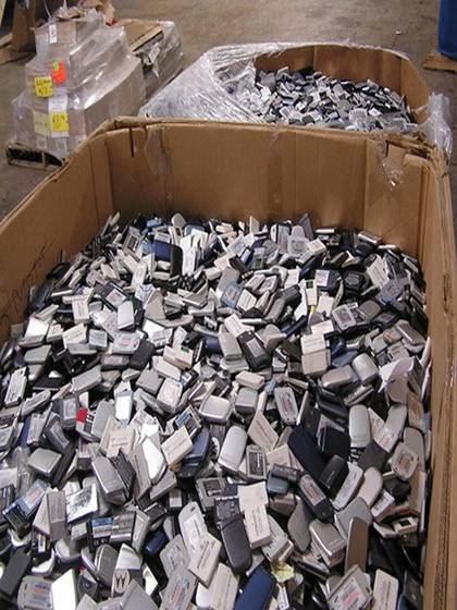 Cell Phone Battery Scraps - #SELL14978