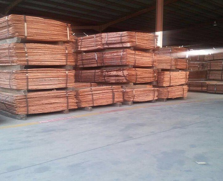 Copper/Brass - Copper Cathodes Scrap Suppliers, Scrap Wholesale