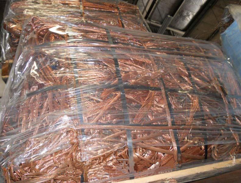 Copper Wire Scrap Millberry Sell17268