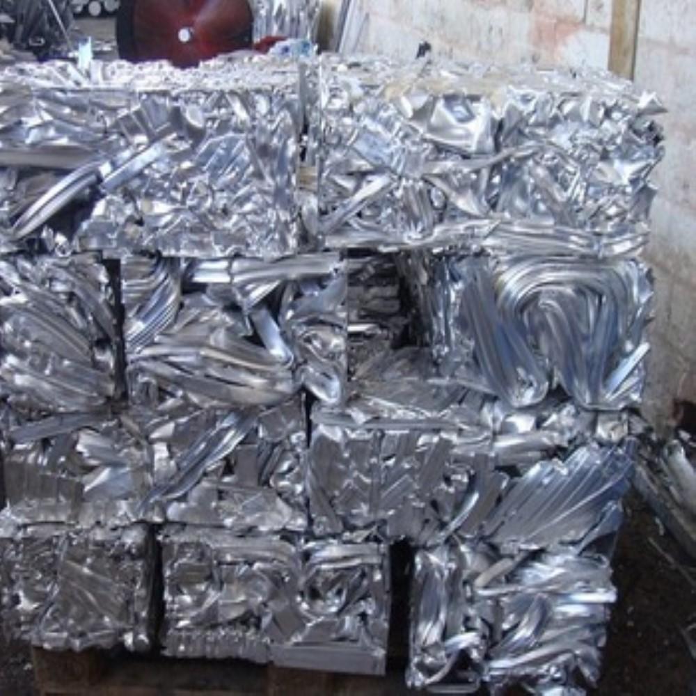 Aluminum Extrusion Scrap Grade 6063 - #SELL21494  Aluminum Extrus...