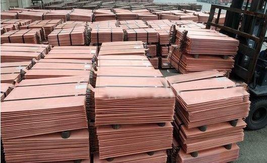 Copper/Brass - Copper Cathodes Scrap Suppliers, Scrap
